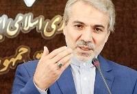 اظهارات نوبخت در مورد صحبتهای سردار حقانیان، تعطیلی ششم آذر و تلگرام