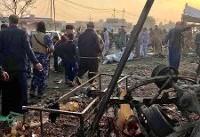 انفجار خودرو بمبگذاریشده در شهر طوزخورماتو عراق/ دستکم ۲۰ نفر کشته شدند