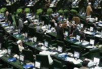 نطق «محمود صادقی» و التهاب جلسه علنی مجلس بعد از آن