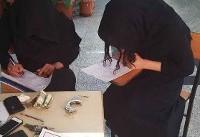 دختران دوجنسه تهرانی؛ قاتل مرد ثروتمند | رابطه غیراخلاقی این دو دختر با مقتول +عکس