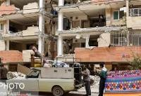اختصاص بیش از هزار میلیارد تومان به زلزلهزدگان کرمانشاه