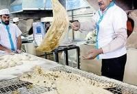 قیمت جدید انواع نان اعلام شد