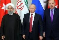 کنفرانس خبری روسای جمهور ایران، روسیه و ترکیه آغاز شد