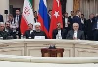 روحانی:تداوم مبارزه با تروریسم در سوریه ضروری است