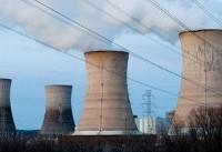 دادگاه عالی ژاپن در حکمی از سرگیری فعالیت راکتور ایکاتا را لغو کرد