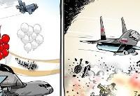 آیا از نمایش تسلیحات روسی در نمایشگاه هوایی بریتانیا می ترسند؟