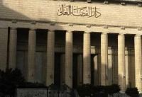 بازداشت ۲۹ نفر در مصر به اتهام جاسوسی برای ترکیه