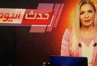 پیام الحشد الشعبی به این شبکه سعودی چه بود؟