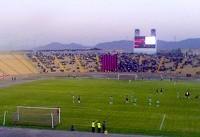 بازی «پدیده - نفت» در ورزشگاه ثامن برگزار میشود