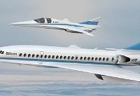هواپیمای مسافربری مافوق صوت Boom  + عکس
