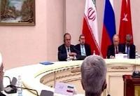 نشست سران ایران، روسیه و ترکیه در سوچی آغاز شد