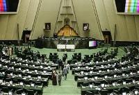 بیانیه ۲۰۱ نماینده مجلس در محکومیت آشوبگران گلستان هفتم