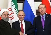 (تصاویر) نشست روحانی، پوتین و اردوغان در روسیه