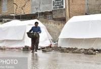 تشدید بارش در کرمانشاه / کاهش ۱۲ درجهای دما در برخی نقاط کشور