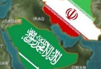 More Information About Iran's Plot for Secret Talks With Saudi Emerges