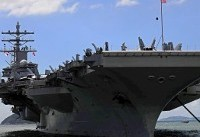 The Latest: Search continuing for 3 sailors after Navy crash