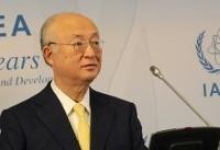 آژانس بار دیگر پایبندی ایران به برجام را تایید کرد