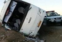 مصدومیت ۱۳ تبعه پاکستانی بر اثر تصادف اتوبوس با کامیون