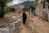 امدادرسانی به سیل و آبگرفتگی در ۷ استان کشور
