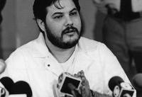 Former Virginia death row inmate granted parole