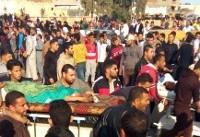 مرگبارترین حادثه تروریستی مصر+عکس