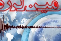 وقوع ۲ زلزله ۴ریشتری در غرب کشور