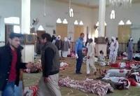 (تصاویر) ۲۳۵ کشته در حمله تروریستی در مصر
