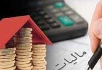 انتقاد اتاقیها نسبت به افزایش پایه مالیات بنگاههای اقتصادی