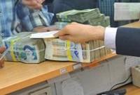 بانکها ٢٠٠ هزار میلیارد تسهیلات میدهند؟