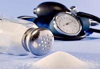 سه بیماری که با مصرف نمک زیاد سراغتان میآید