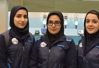 قهرمانی ایران در تپانچه بادی جوانان آسیا