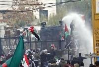 تظاهرات اعتراضی روبروی سفارت آمریکا در بیروت (عکس)