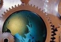 تخصیص ١٨ هزار میلیاردی به تولید و اشتغال در بودجه ٩٧