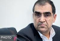پیام تسلیت وزیر بهداشت برای درگذشت رییس مرکز سلامت محیط و کار وزارت بهداشت