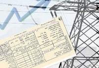 افزایش ۲۰ تومانی بهای آب/واگذاری اسناد خزانه اسلامی تا سقف ۹۵ هزار میلیارد ریال