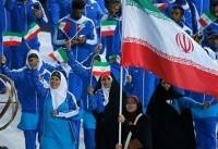 معرفی سرپرست کاروان بازی های آسیایی بعد از انتخابات کمیته المپیک
