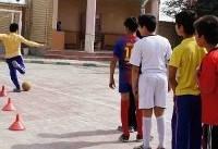 اصلاح آیین نامه و انتخابات فدراسیون ورزشهای دانشآموزی