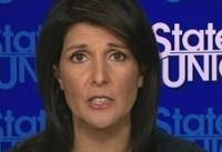 هیلی: پنتاگون به زودی اقدامات لازم برای مقابله با ایران را اعلام میکند