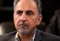 موافقت نجفی با تحقیق و تفحص از موسسه همشهری