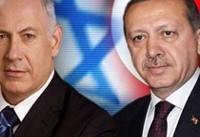ما اظهارات نتانیاهو درباره ترکیه و اردوغان را محکوم میکنیم