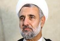 مجلس و دولت درباره «طلب ۴۵۰ میلیون پوندی ایران از انگلیس» همنظر هستند