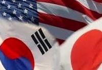 رزمایش ردیابی موشکی ژاپن، آمریکا و کرهجنوبی آغاز شد