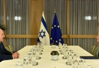 Jerusalem latest: Europe rejects Netanyahu's wish for Europe to follow Trump's lead on ...