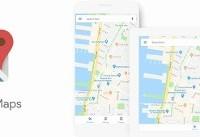 نسخه جدید «گوگل مَپس» ایستگاههای اتوبوس را هم یادآوری میکند