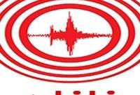 زلزله امروز کرمانشاه | ۶ ریشتر زلزله کرمانشاه را لرزاند | زلزله دوباره در ازگله