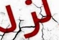 زلزله ۶ ریشتری «ازگله کرمانشاه» را لرزاند