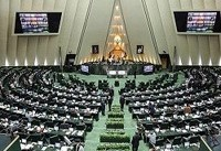 دبیرخانه دائمی هیئت مرکزی نظارت بر انتخابات در مجلس مستقر میشود