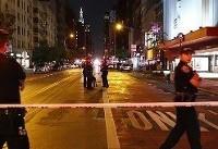 عامل انفجار نیویورک تحت تأثیر داعش بوده است