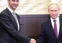 پوتین به سوریه سفر کرد