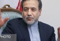 عراقچی: اقدام ترامپ در شناسایی قدس به پایتختی رژیم صهیونیستی اعلام حمایت از این رژیم است